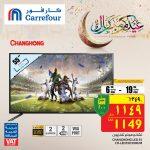 عروض كارفور السعودية لعيد الفطر حزيران 2018 على التلفزيونات والجولات
