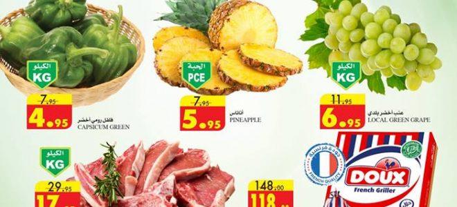 عروض السدحان الأسبوعية يونيو 2018 على السلع الغذائية اللحوم والأسماك والفرخ