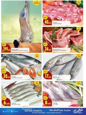 عروض السدحان على اللحوم
