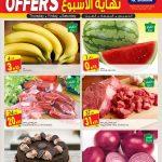 عروض السدحان اليوم السبت 30 يونيو 2018 بالمملكة العربية السعودية على السلع الغذائية المختلفة