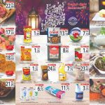 عروض هايبر ماركت المزرعة الشرقية اليوم الاثنين 25 – 6 -2018 على السلع الغذائية