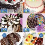 عروض لولو السعودية على الحلويات والسلع الغذائية المختلفة لعيد الفطر 2018