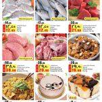 """عروض لولو الاسبوعية """"العطلة السعيدة"""" على السلع الغذائية اللحوم والاسماك والخضروات"""