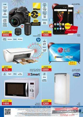 اسعار الكاميرات في كارفور