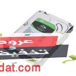 """أسعار الهارد ديسك """"hard disk"""" في مصر والسعودية 2019 لجميع الماركات والموديلات المختلفة"""