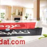 أسعار سيراميك رويال 2019 في مصر ومميزات جميع الموديلات والأحجام والتصميمات وأخر العروض