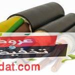 سعر كابلات السويدي وأسعار الأسلاك الكهربائية 2019 الشعر والمعزول لجميع التخصصات في مصر