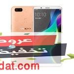 أسعار هواتف أوبو 2018 في مصر – سعر موبايل OPPO 7 بالجنية المصري