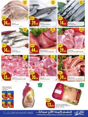 عروض السدحان على اللحوم والأسماك