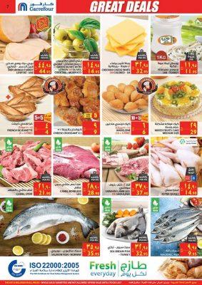 عروض كارفور على اللحوم والأسماك