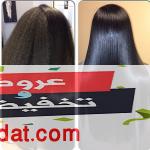 سعر بروتين الشعر 2021 وأفضل الأنواع في مصر وطريقة فرد الشعر للرجال والنساء بالصور