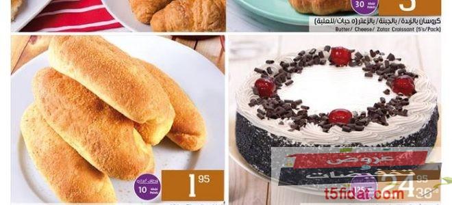 عروض بنده الترويجية الأسبوعية اليوم الاثنين 24 ذو القعدة 6 اغسطس 2018 على السلع الغذائية بصفحة واحدة