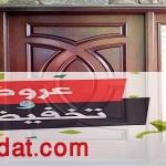 اسعار الابواب الخشبية في مصر 2019 بالمقاسات وأفضل أنواعها  وأفضل انواع الخشب من حيث الجودة