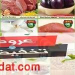 """عروض العثيم الترويجية اليوم الاثنين الموافق 19 نوفمبر 2018 """"11 ربيع الأول 1440"""" على اللحوم والسلع الغذائية"""