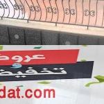 اسعار الرخام والجرانيت في مصر 2019 | سعر متر الرخام والجرانيت وأفضل الأنواع والفوارق بجميع المحافظات