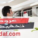 اسعار التكييفات في مصر 2019 لجميع الماركات شارب ويونيو اير وكارير كافة المواصفات