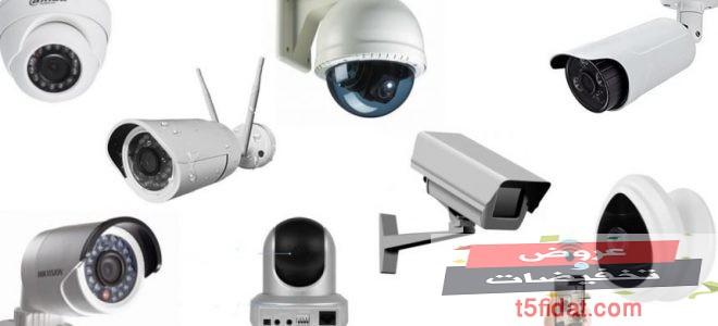 """اسعار كاميرات المراقبة في مصر جميع الماركات""""هيك فيجين – دي لينك – كاميرا DV"""" بتفاصيل المميزات والعيوب"""