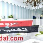 أسعار أوراق الحائط في مصر 2019 وأبرز مميزات ورق الحائط المتواجد بالأسواق