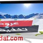 ارخص اسعار شاشات التلفزيون الصيني 2021 فائقة الجودة وكافة الأحجام