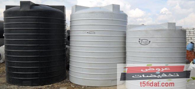 أسعار خزانات المياه في مصر 2019 أفضل الأنواع وجميع الأحجام