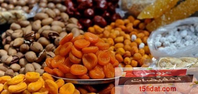 اسعار ياميش رمضان 2019 في مصر سعر البندق والكاجو والسدق والتمر  والبلح بجميع المحافظات