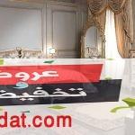 اسعار غرف النوم مودرن 2021 في دمياط لاكيه