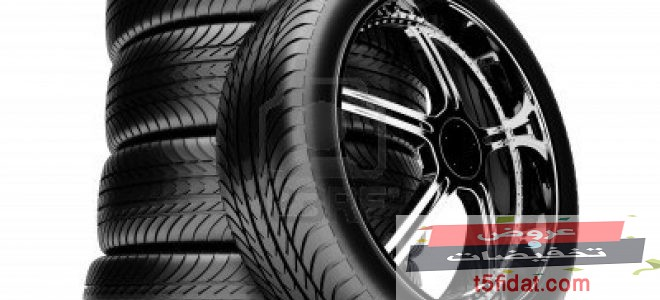 اسعار وانواع كاوتش السيارات 2020 ونصائح هامة للحفاظ عليه