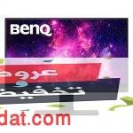 اسعار شاشات الكمبيوتر 2020 والفرق بين 60 هرتز و144 هرتز وكيفية اختيار شاشة الألعاب المناسبة