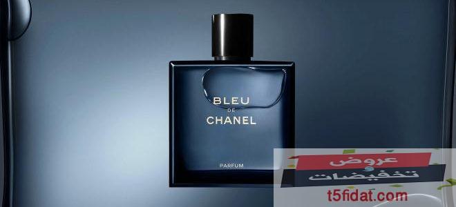 بالمميزات..سعر عطر بلو شانيل 2020 الرجالي Blue Chanel والفرق بين الأصلي والتقليد