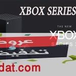 مواصفات واسعار Xbox Series X منصة الألعاب من مايكروسوفت