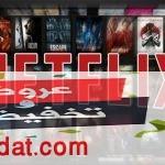 سعر اشتراك نتفليكس في مصر 2020 Netflix مع خطوات إنشاء حساب على المنصة بكل سهولة