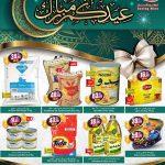 مجلة عروض اسواق عبد العثيم حتى 21 ذو الحجة 1441 خصومات عيد الاضحى
