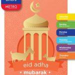 مجلة عروض مترو ماركت مصر من 19 إلى 31 يوليو 2020 بجميع الفروع حتى نفاذ الكمية
