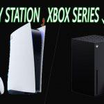الفرق بين xbox series و play station 5 وأيهما افضل وسعر البلاي ستشن والأكس بوكس بالمتاجر