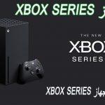 سعر xbox series x في السعودية وفي مصر ومواصفات ومميزات الاكس بوكس سريس بالكامل