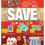 عروض كارفور لشهر اكتوبر.. عرض Shop And Save على السلع الغذائية والأجهزة الكهربائية