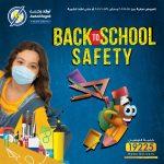 عروض اولاد رجب من 11 إلى 24 أكتوبر 2020 عودة المدارس على السلع الغذائية والأجهزة الكهربائية