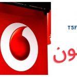 مواعيد عمل فروع فودافون 2021 Vodafone الجمعة وباقي الاسبوع