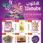 عروض الدانوب حزيران 2018 الخاصة بعيد الفطر المبارك على الخضروات واللحوم والسلع الغذائية