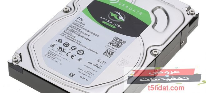 اسعار افضل انواع الهارد ديسك 2021 Hard Disk في مصر والسعودية عروض وتخفيضات