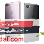 أسعار هواتف HTC 2018 في السعودية ومصر جميع أنواع الموديلات بالتفصيل