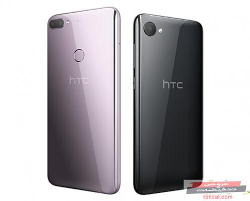 اسعار هواتف htc