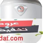 أسعار سخانات فريش 2020 في مصر ومعرفة العيوب والمميزات غاز وكهرباء لكل الأحجام بالجمهورية