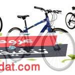 اسعار الدراجات الهوائية في مصر 2020 وأشهر الأنواع ومواصفاتها والفارق بينهم وأماكن البيع في المحافظات