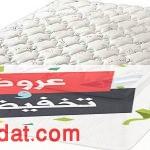 اسعار مراتب تاكي 2020 في مصر وأحدث التصميمات والمقاسات بأنواعها المختلفة ومعرفة المميزات والعيوب