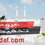 اسعار عمرة 2019 | سعر العمرة في مصر 1440 جميه المستويات وشروط واركان  وواجبات العمرة