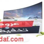 أسعار شاشات سامسونج Samsung في مصر والسعودية 2019 بجميع الأحجام وأبرز المميزات