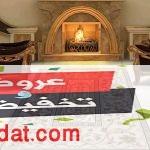أسعار سيراميك لابوتيه 2020 سعر المتر بالسوق المصري