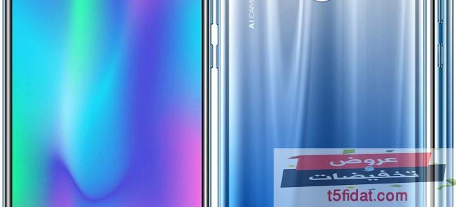 أسعار موبايلات هونر Honor 2020 الجديدة بالمتاجر وافضل انواعها
