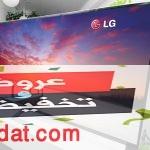 اسعار شاشات LG جميع المقاسات العادية وسمارت